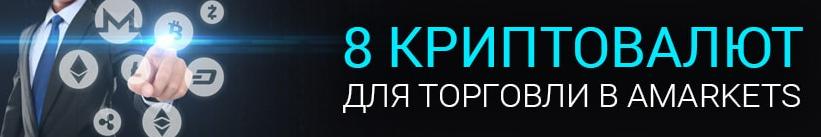 Торгуем криптовалютой агрегатор новостей криптовалюты