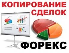 Купить индивидуальные прокси для Magadan