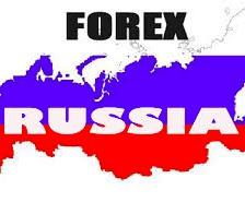 Forex в россии скачать курс трейдера по форекс