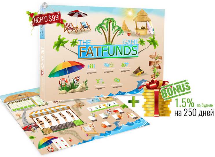 Игра Fat Funds Game