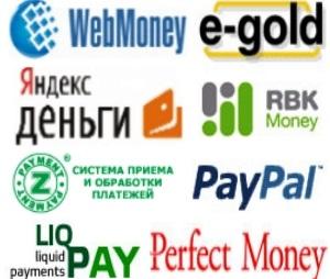 Курсы валют в банках г Мурманска