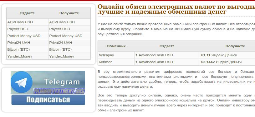 Способы пополнения и вывода QIWI в Украине