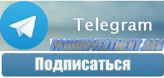 telegram чат инвестиции